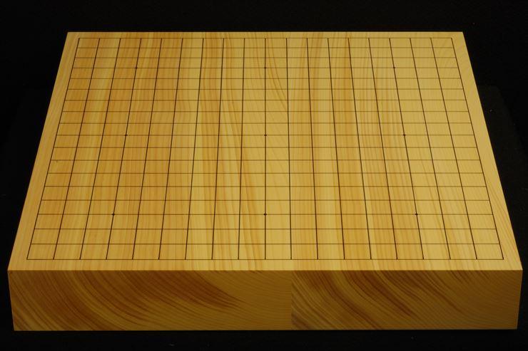 碁盤 本榧卓上 t5305