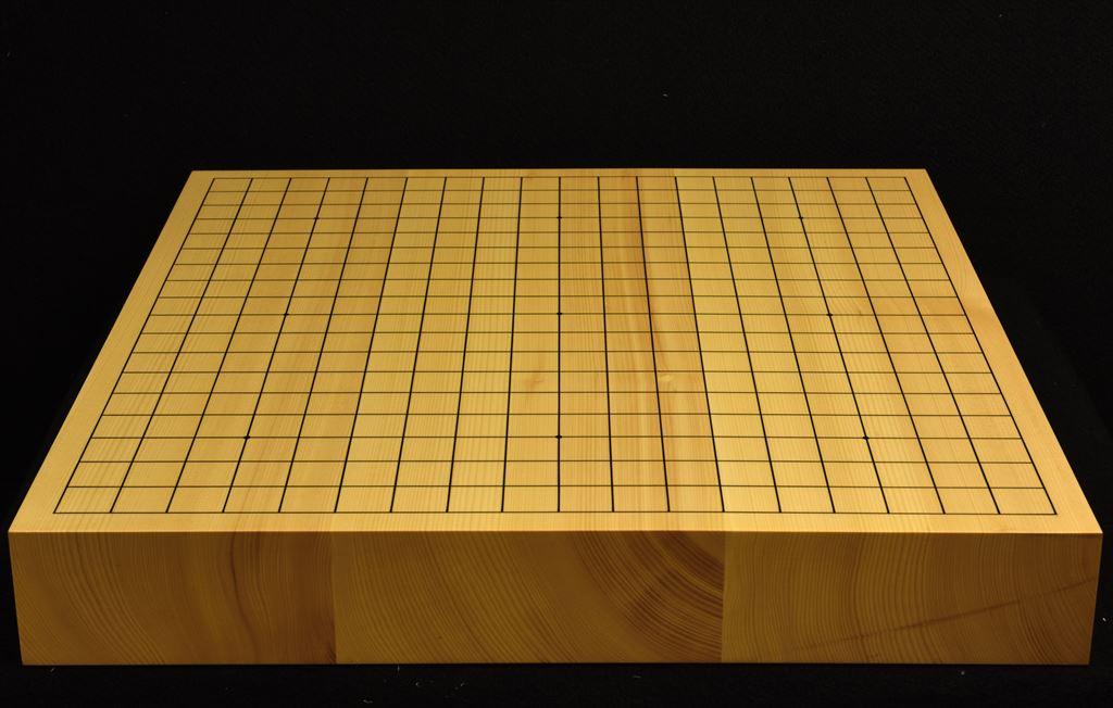 碁盤 本榧卓上 t6014