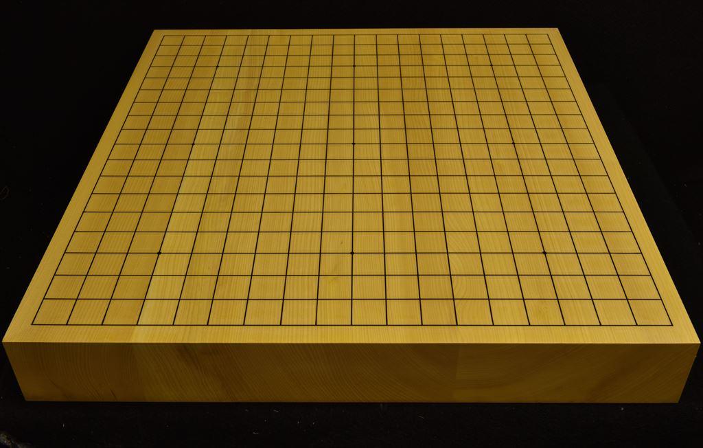 碁盤 本榧卓上 t6015