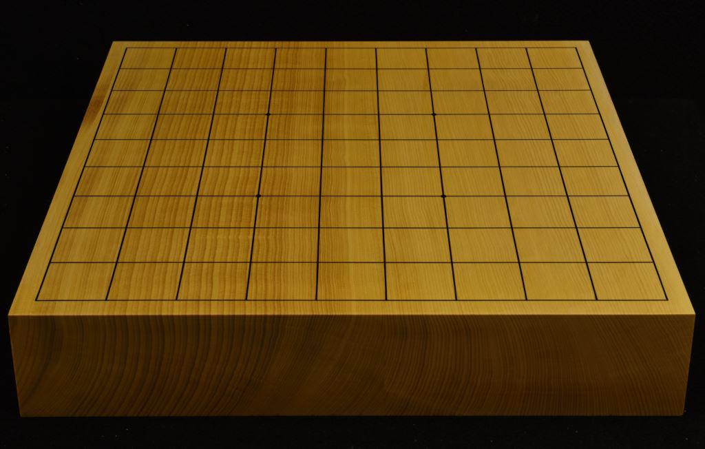 本榧卓上将棋盤 t6026