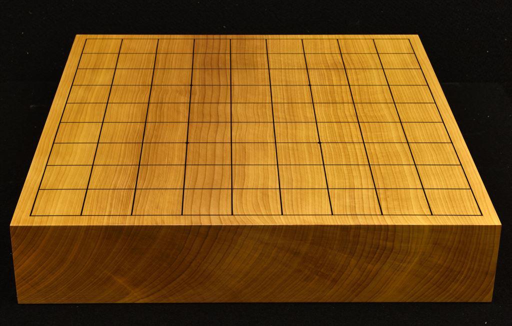 本榧卓上将棋盤 t6135