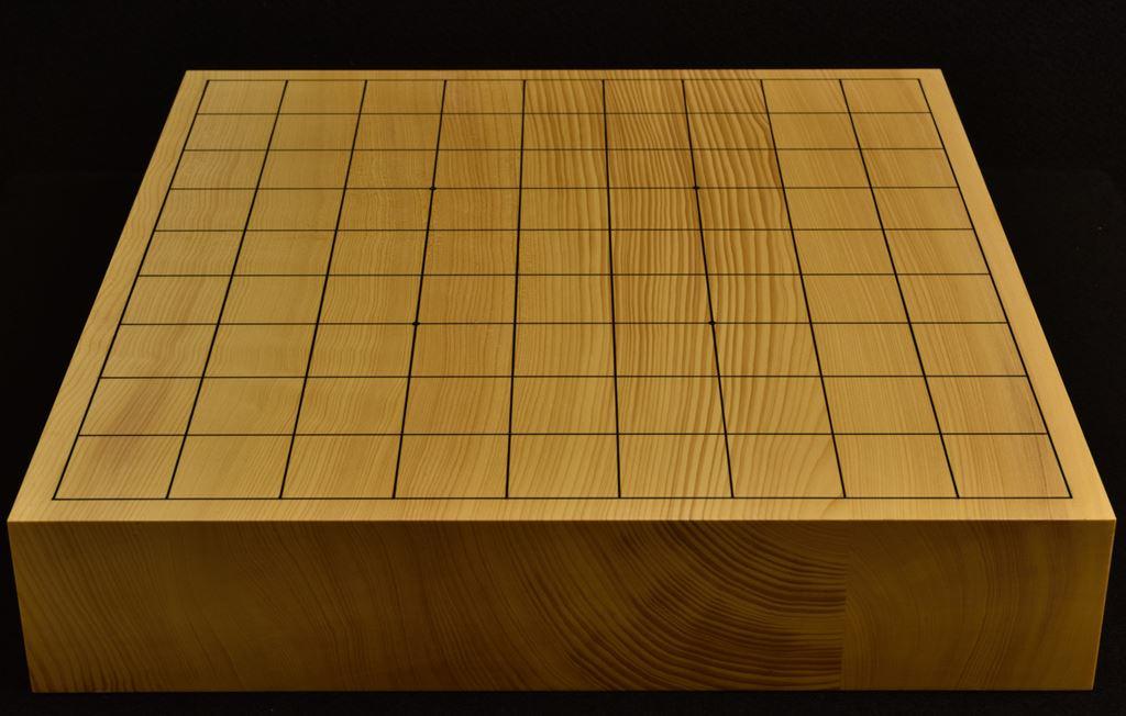 本榧卓上将棋盤 t6147