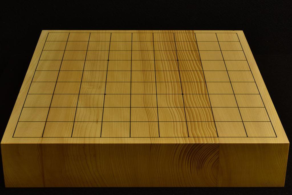 本榧卓上将棋盤 t6148