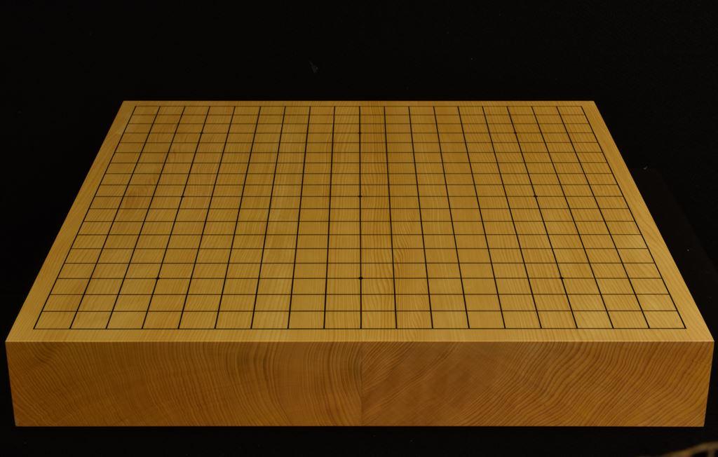 碁盤 本榧卓上 t6156