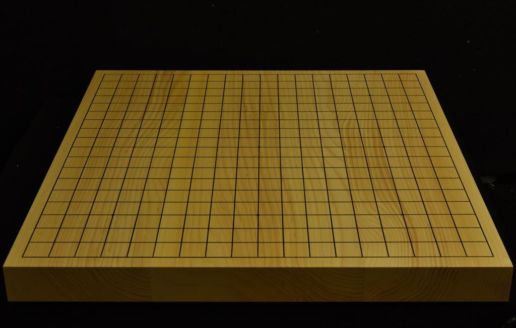 碁盤 本榧卓上 t6201
