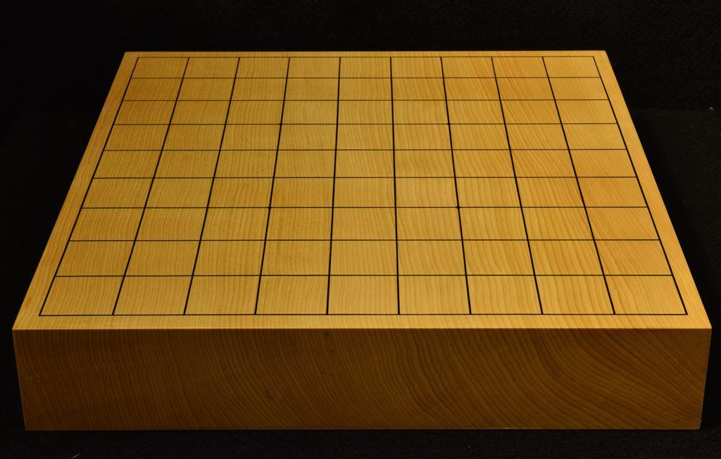 本榧卓上将棋盤 t6210