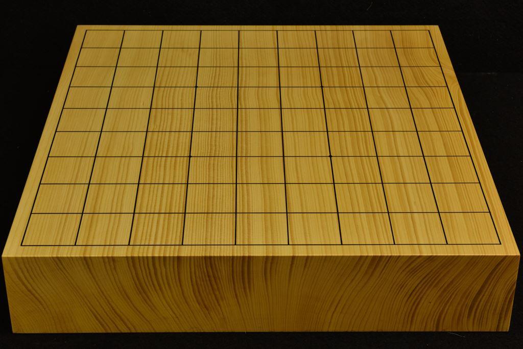 本榧卓上将棋盤 t6219