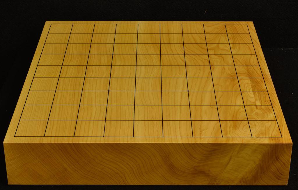 本榧卓上将棋盤 t6221