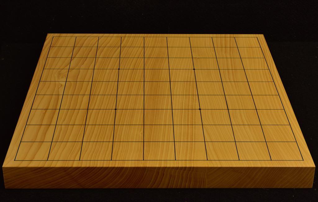 本榧卓上将棋盤 t6227