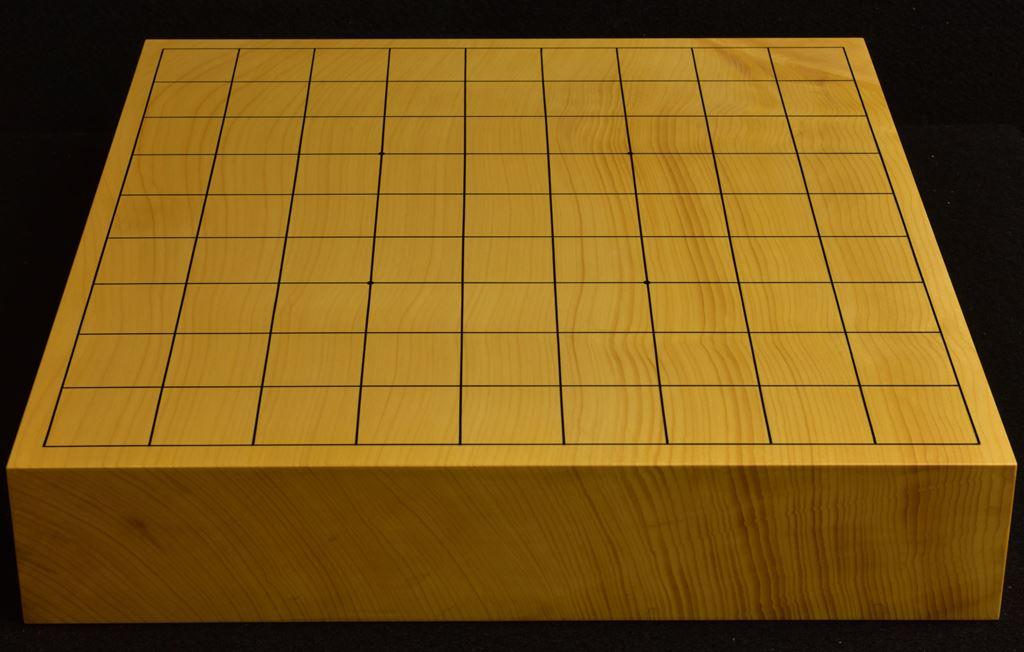 本榧卓上将棋盤 t6235
