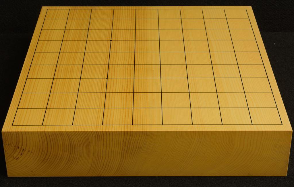 本榧卓上将棋盤 t6241