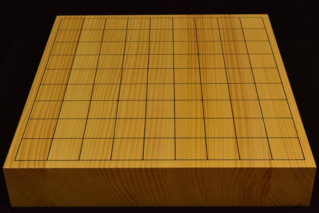 本榧卓上将棋盤 t6252