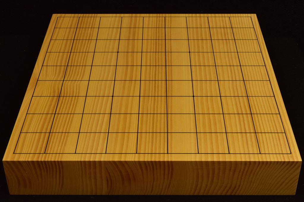 本榧卓上将棋盤 t6253