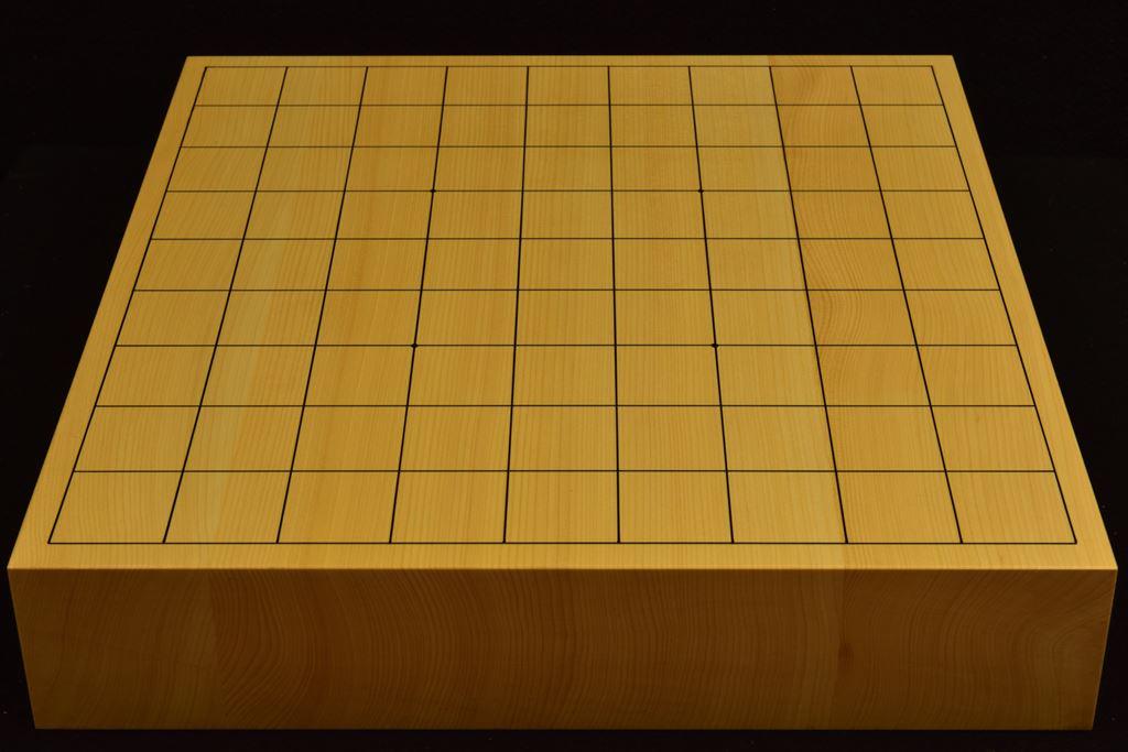 本榧卓上将棋盤 t6254