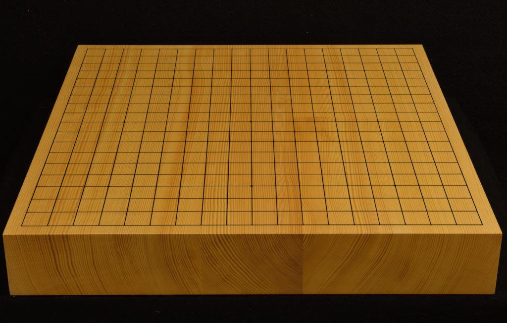 碁盤 本榧卓上 t6257