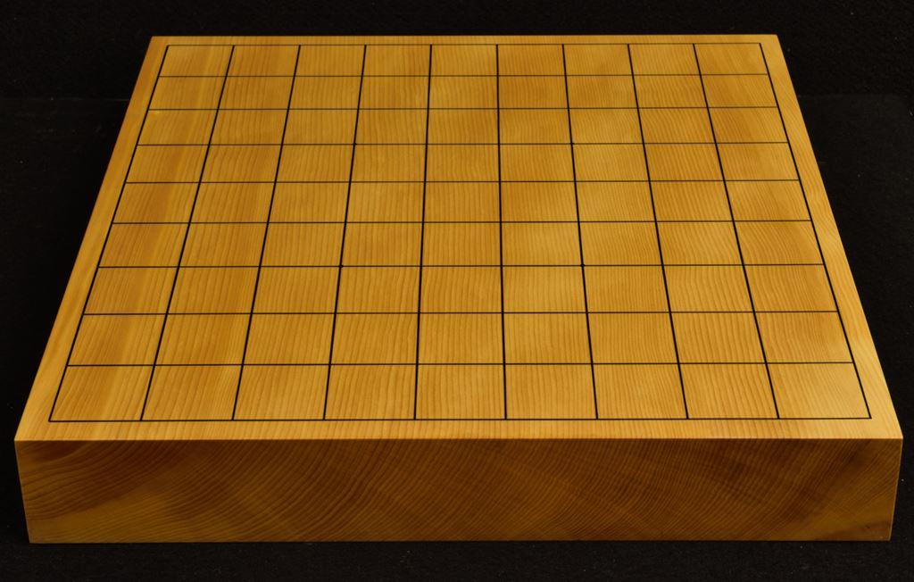 本榧卓上将棋盤 t6259