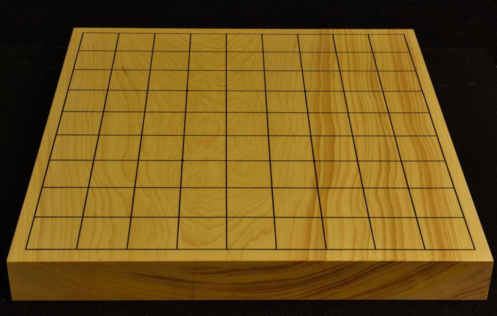 本榧卓上将棋盤 t6264