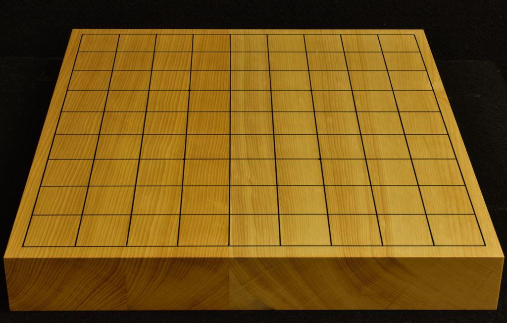 本榧卓上将棋盤 t6265