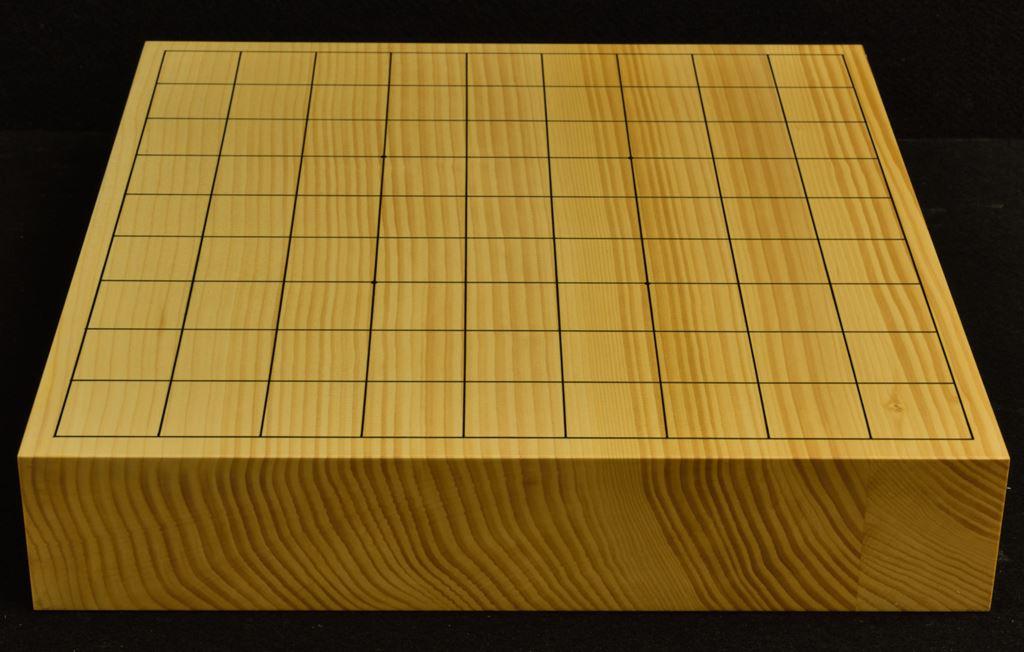 本榧卓上将棋盤 t6267