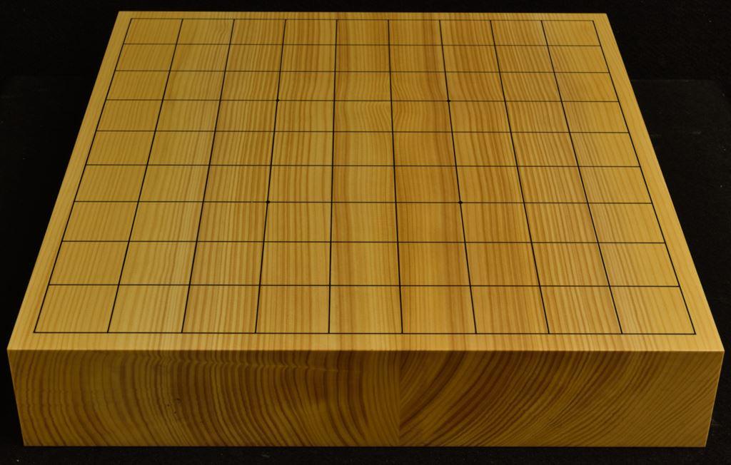 本榧卓上将棋盤 t6268