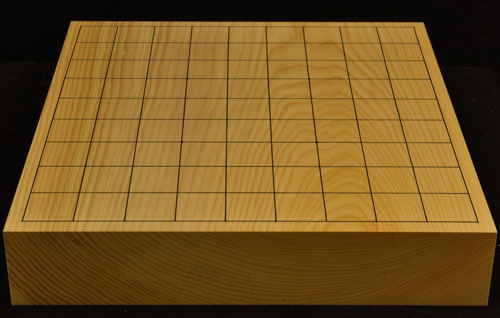 本榧卓上将棋盤 t6270
