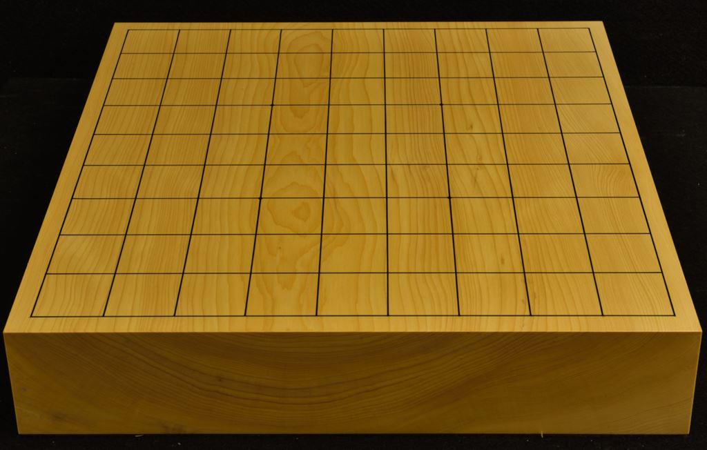 本榧卓上将棋盤 t6271