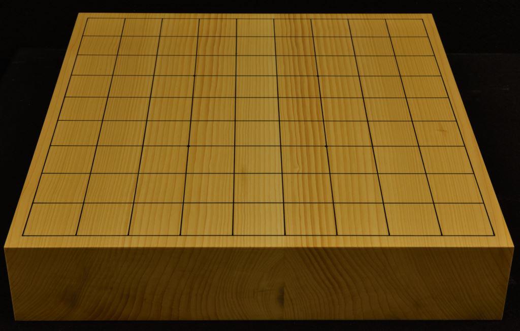 本榧卓上将棋盤 t6273