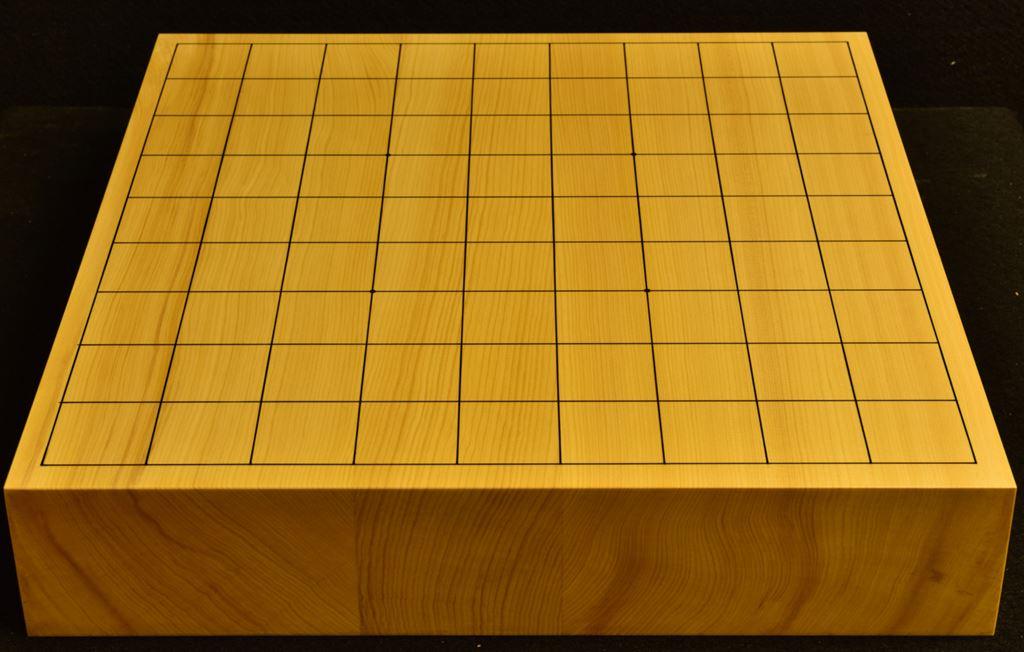 本榧卓上将棋盤 t6285