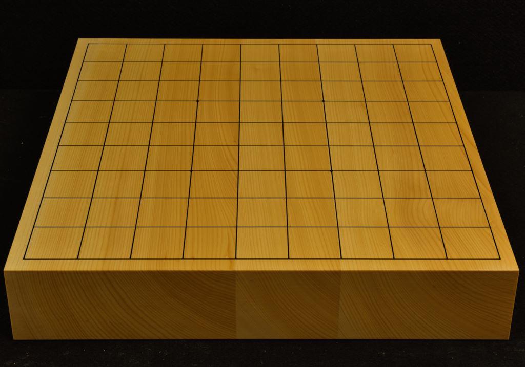 本榧卓上将棋盤 t6290