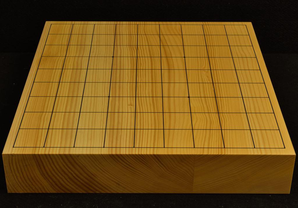 本榧卓上将棋盤 t6291