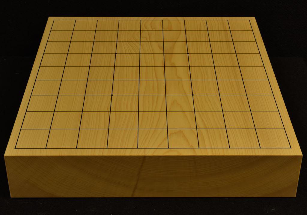 本榧卓上将棋盤 t6299