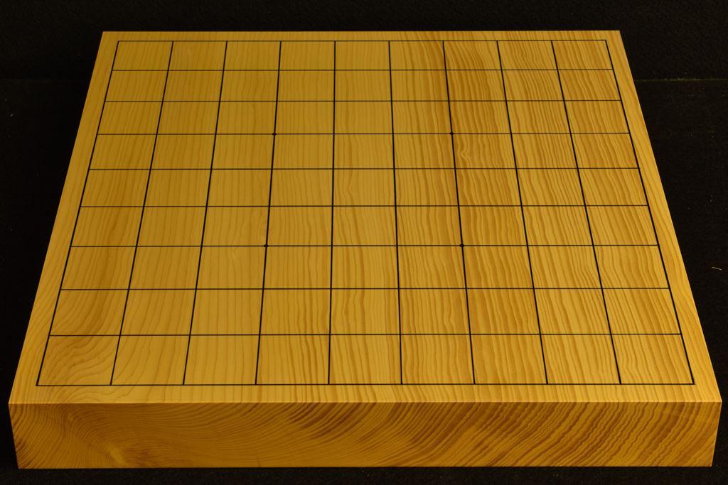 卓上将棋盤 本榧(日本産)一枚板 t6406