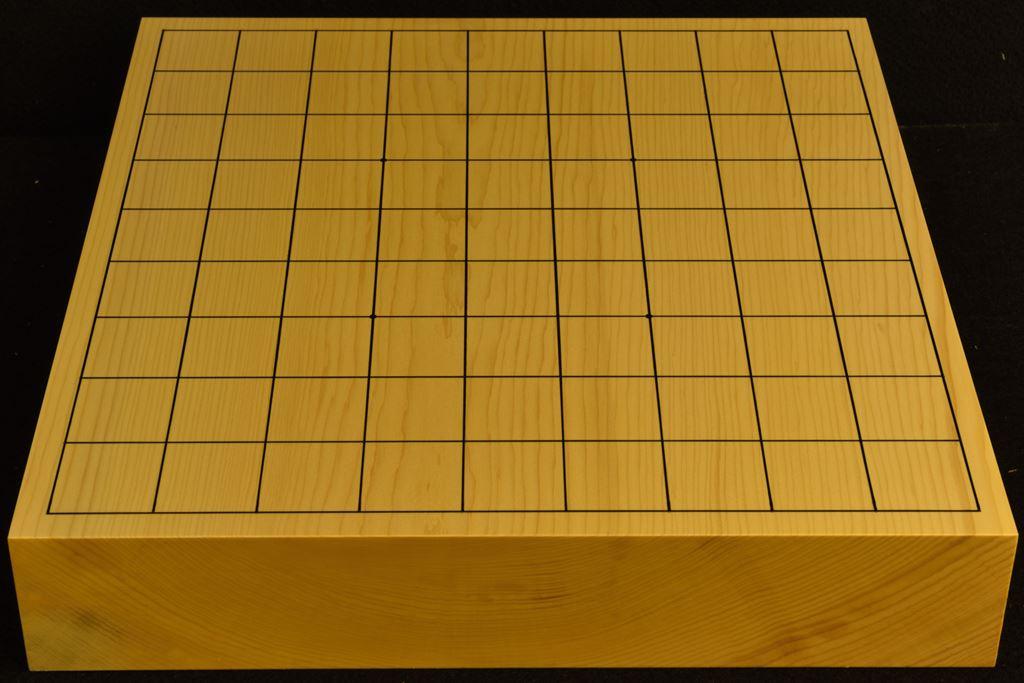 卓上将棋盤 本榧(日本産)一枚板 t6411