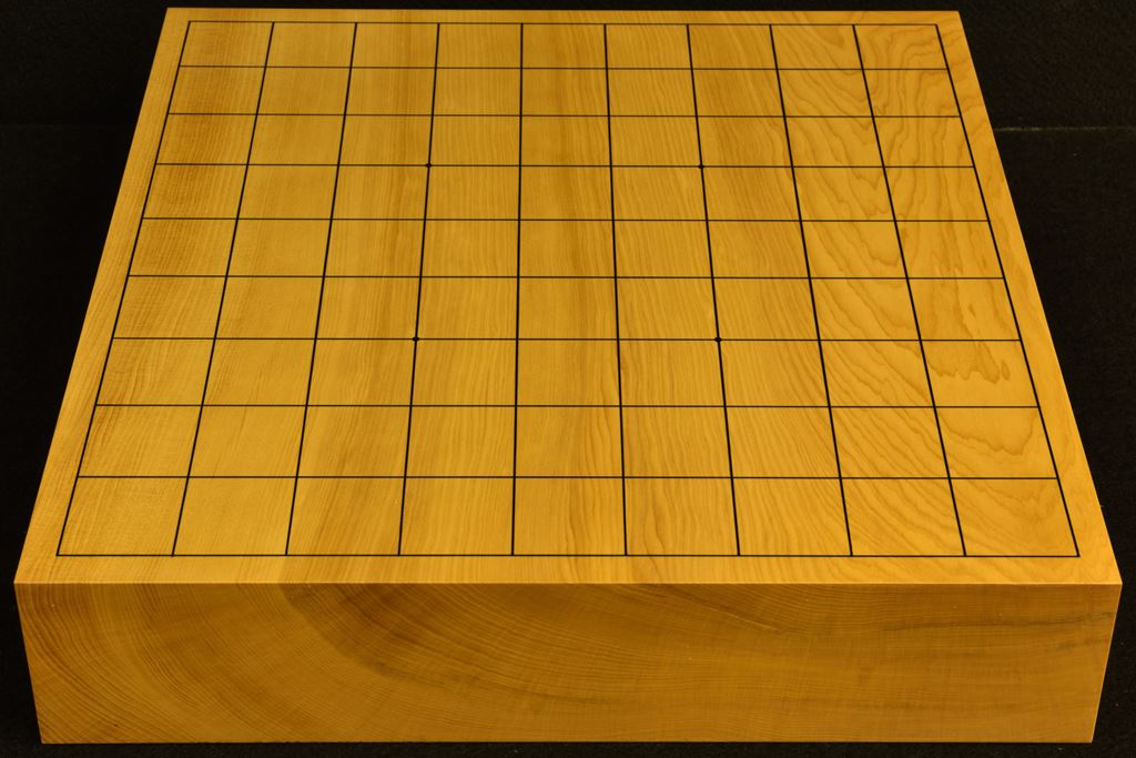 卓上将棋盤 本榧 柾目一枚板 t6415