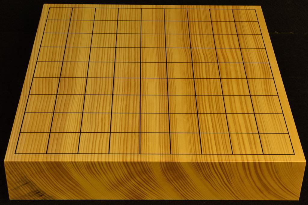 卓上将棋盤 本榧(日本産)一枚板 t6418