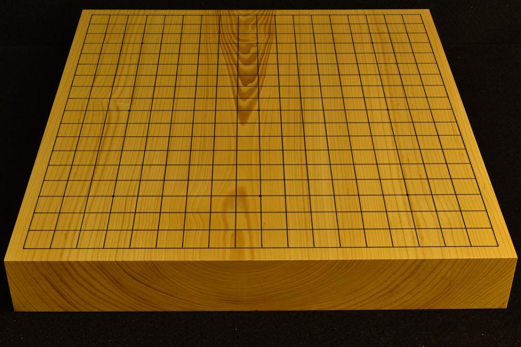 卓上碁盤 本榧 木裏一枚板t6420