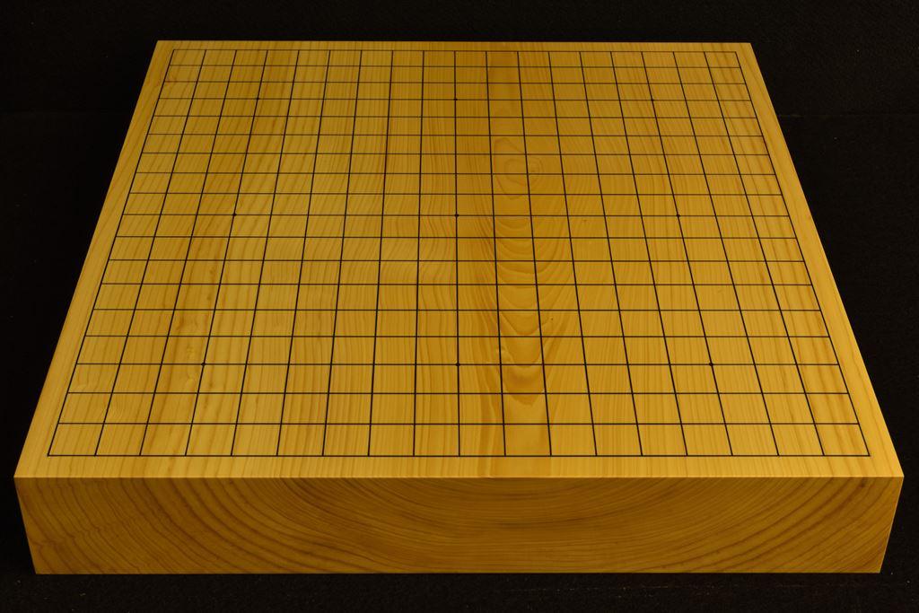 卓上碁盤 本榧 木裏一枚板t6421