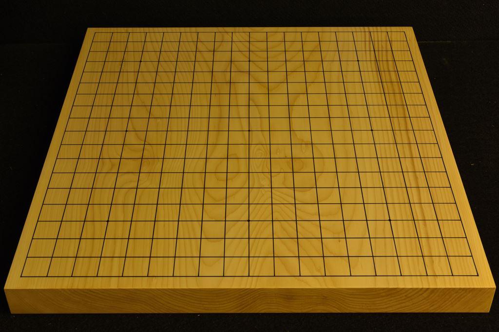 碁盤 本榧卓上 t6429
