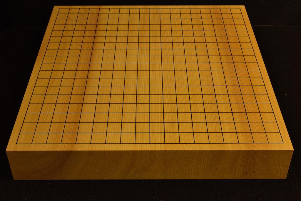 碁盤 本榧(日本産)卓上 t6433