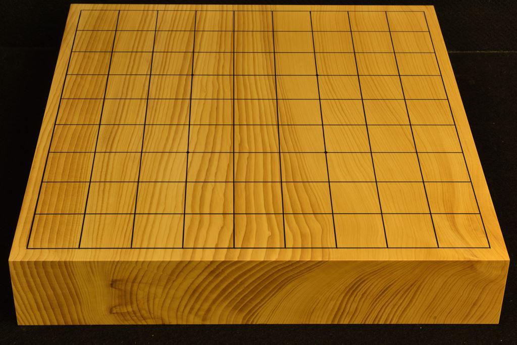卓上将棋盤 本榧(日本産)一枚板 t6435
