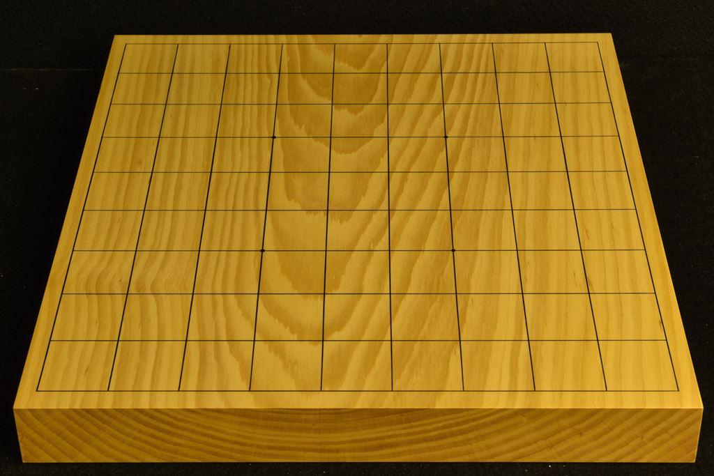 卓上将棋盤 本榧(日本・日向産) 一枚板 t6458