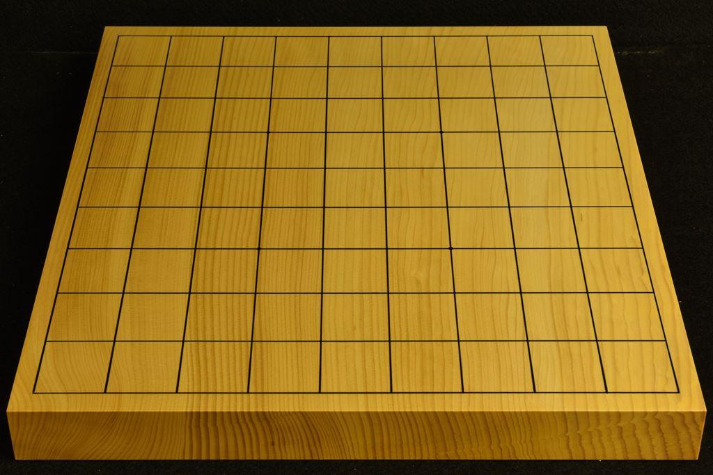 卓上将棋盤 本榧(日本・日向産) 一枚板 t6459