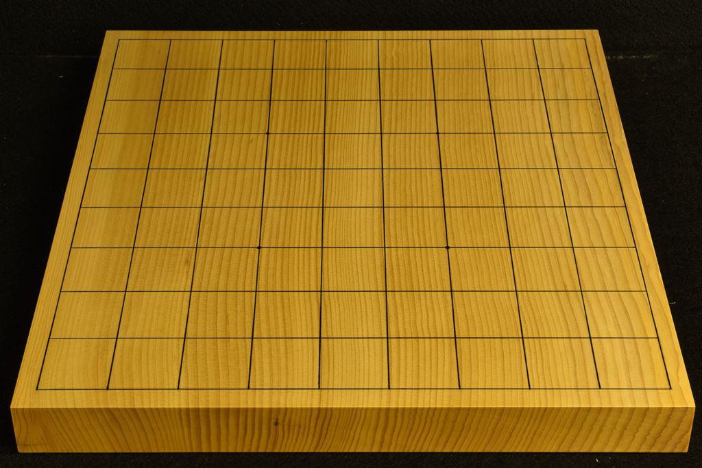 卓上将棋盤 本榧(日本・日向産) 一枚板 t6460