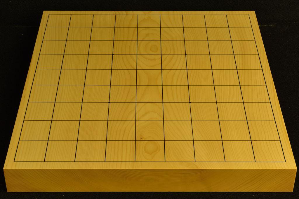 卓上将棋盤 本榧(日本・日向産) 一枚板 t6461