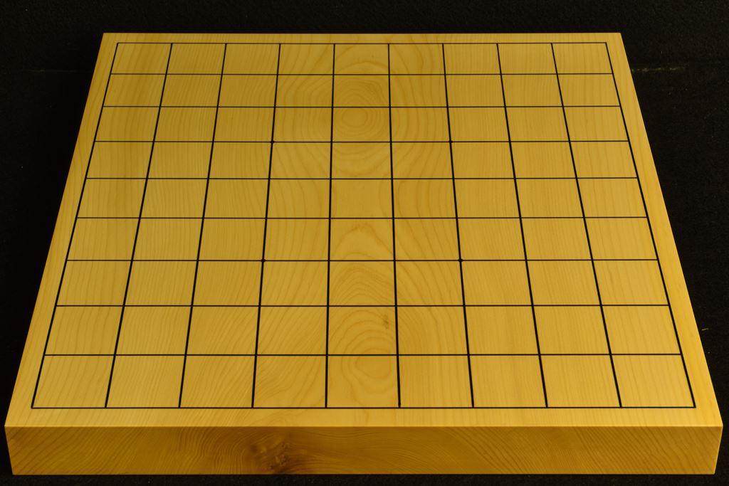 卓上将棋盤 本榧(日本・日向産) 一枚板 t6462