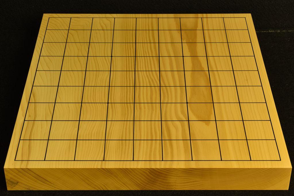 卓上将棋盤 本榧(日本・日向産) 一枚板 t6463