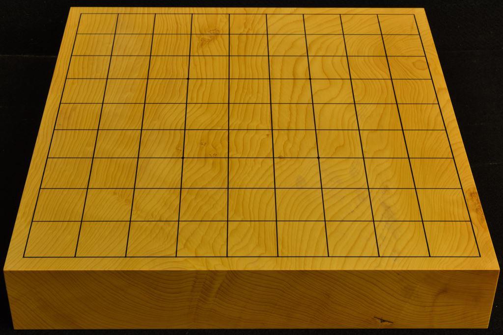 卓上将棋盤 本榧(日本産)一枚板 t6493