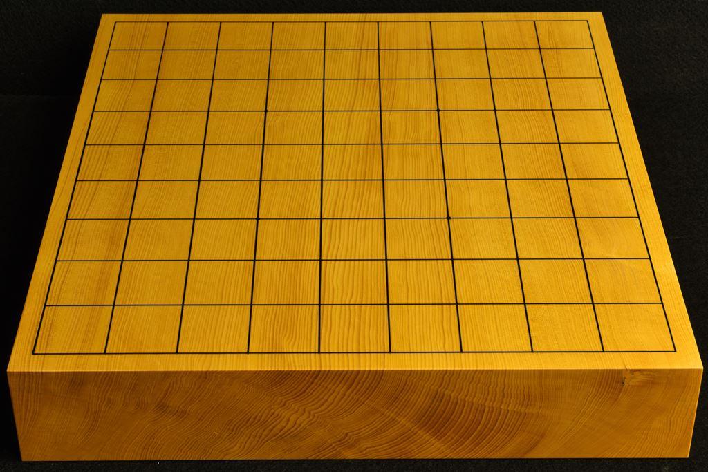 卓上将棋盤 本榧(中国産)一枚板 t6514