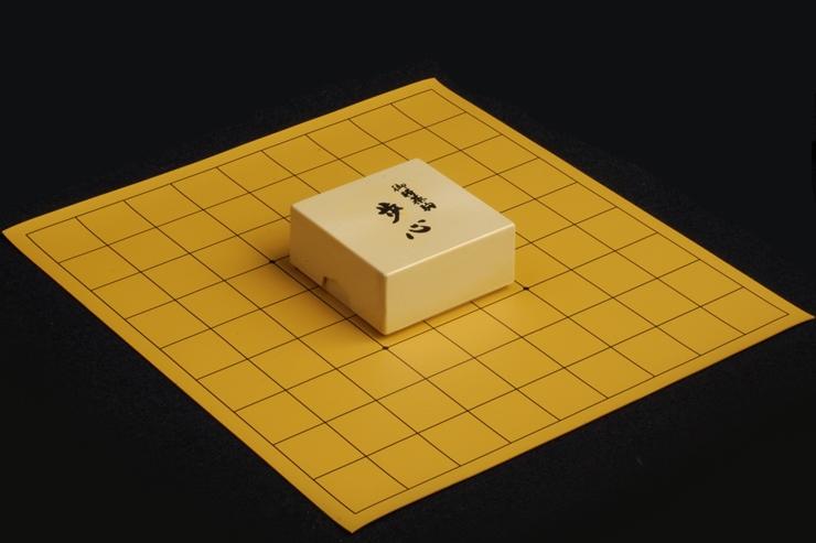 ビニル将棋セット