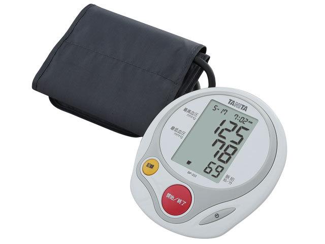 デジタル上腕式血圧計 BP-222